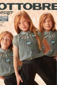 Журнал Оттобре Kids 6-17
