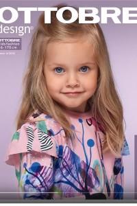 Журнал Оттобре Kids 6-2018
